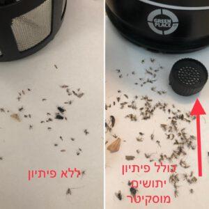 פיתיון יתושים בפעולה