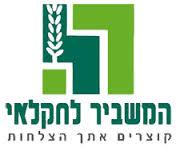 -לחקלאי-2.jpg